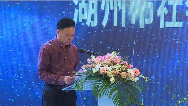 圆点直播|湖州市民政局局长朱荣章解读养老服务发展报告