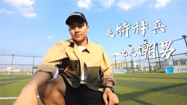 退伍军人再创业,班长王威做军旅潮牌