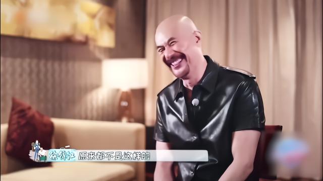 徐锦江以为真人秀是拍电影,高萌预警