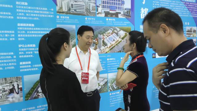 粤赣纺织服装产业推介会在广州隆重举行