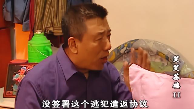笑笑茶楼:这老大爷是真爱老婆!