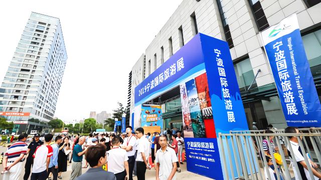 2019宁波国际旅游展周末人气火爆 宁波本土馆各显其能