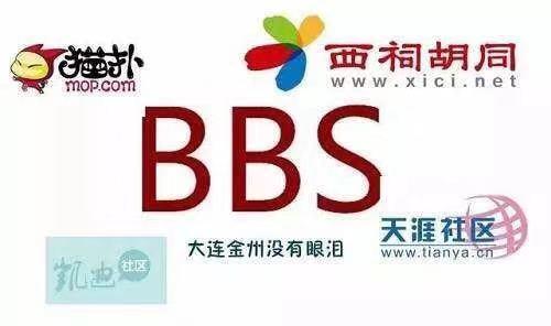 【知识产权局】审查指南修改及相关实务进展培训班在西安举办