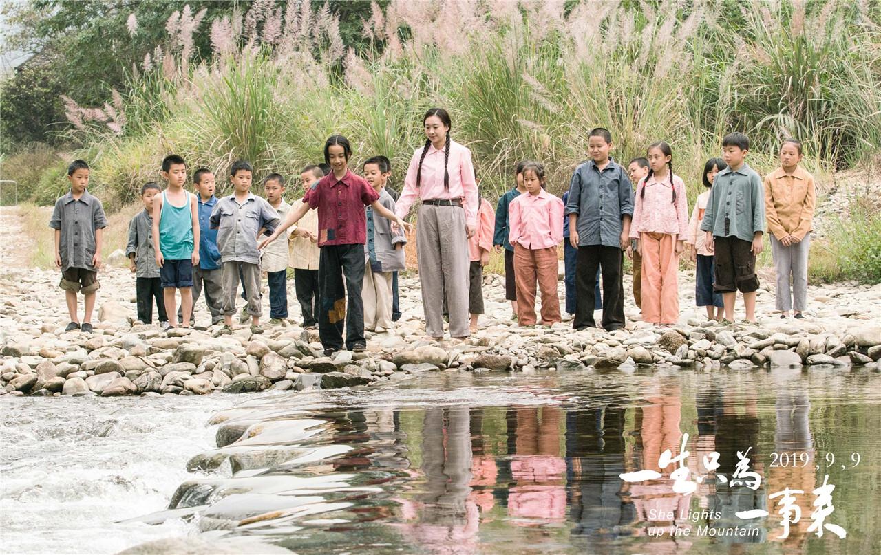 《一生只为一事来》今日上映穆婷婷戳心演绎乡村教师