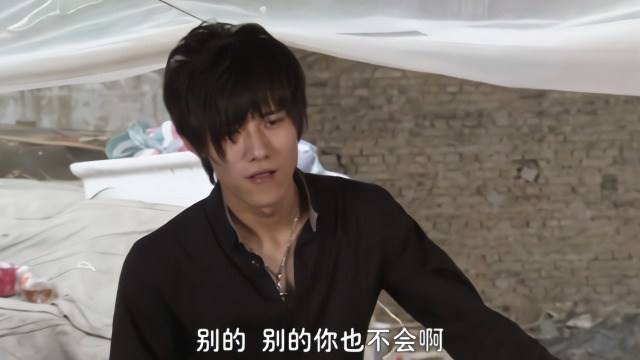 永不回头:葬爱家族现身!竟在北京小巷子里打台球,还挺霸气!