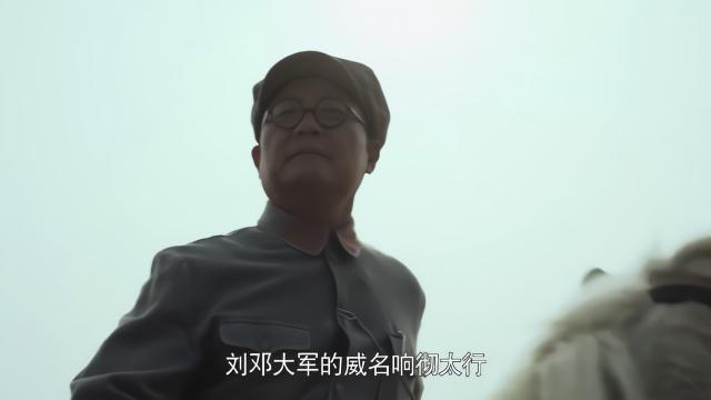 太行山上:刘邓大军果然不同凡响!侵华战争全面开始