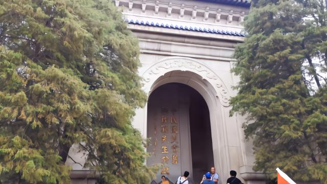钟山国家重点风景名胜区-中山陵7(墓道392级台阶)