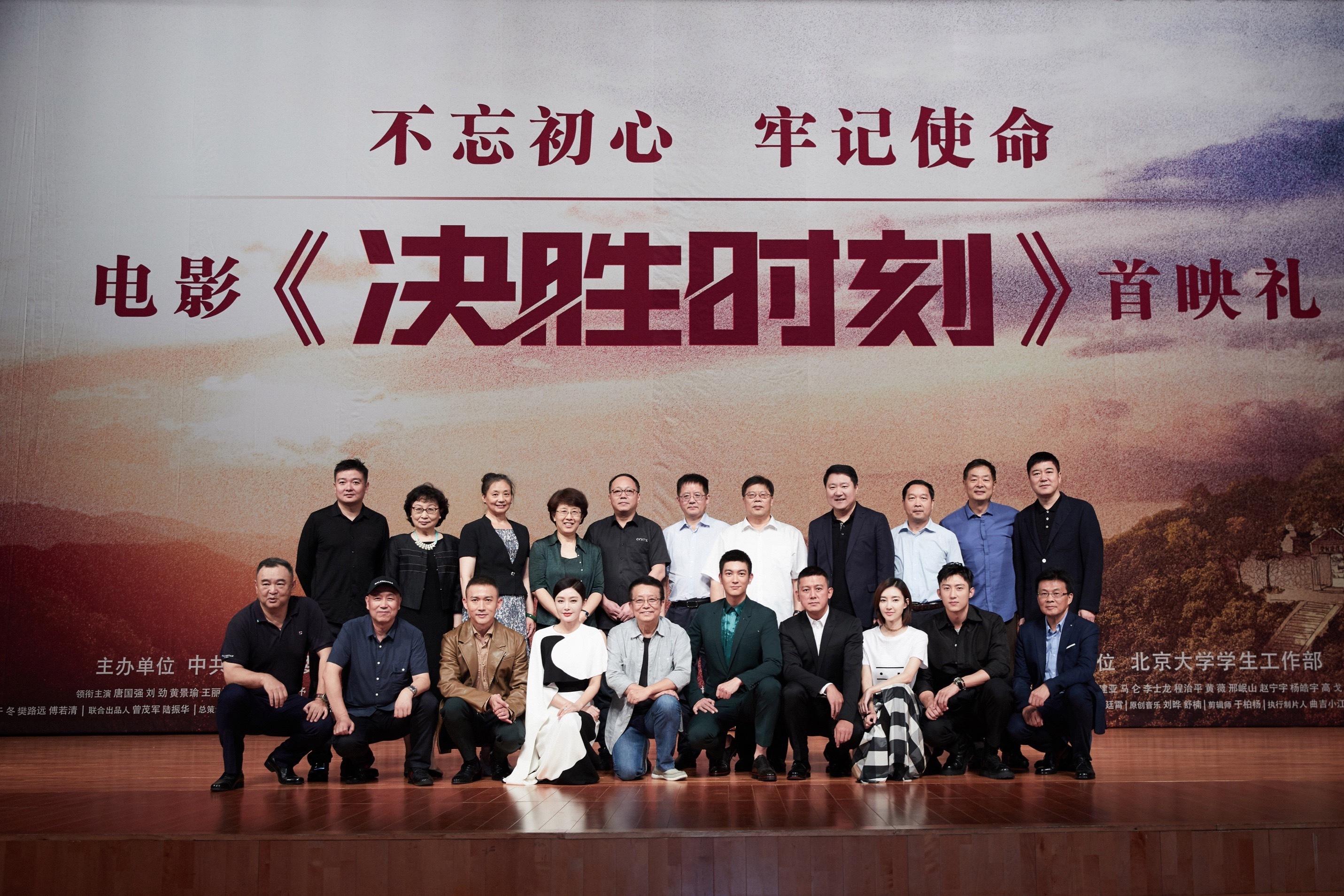 聂远现身北京大学百年讲堂 出席《决胜时刻》见面会