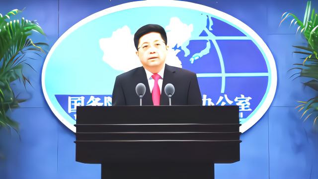 台湾居民入境香港后失联 国台办:涉嫌危害国家安全 被依法审查