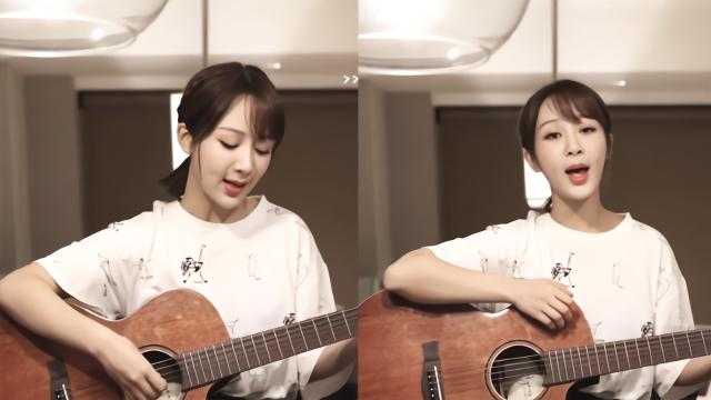 杨紫粉丝破5千万送福利!吉他弹唱《私奔》超惊艳.