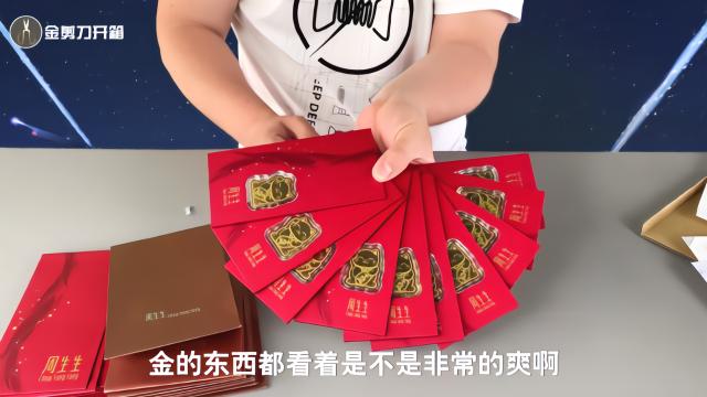 淘宝1240元/克黄金竟成了手机网红饰品,开箱后决定再买十个