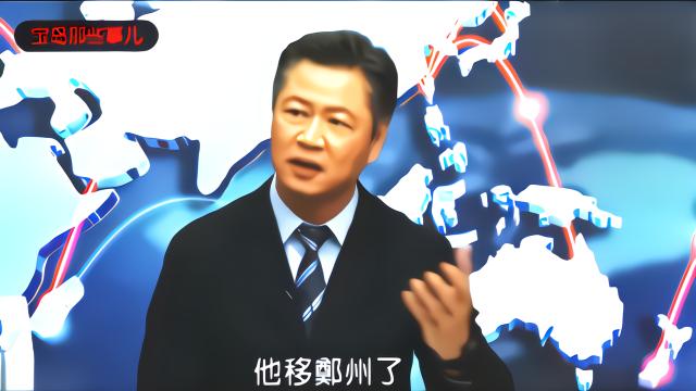 台教授:大陆已经看不上富士康了,高精尖科技才是大陆的发展方向