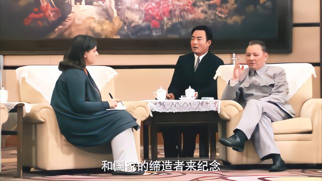 五星红旗:邓主席也是公正!一番话回怼外国记者,毛主席受人爱戴