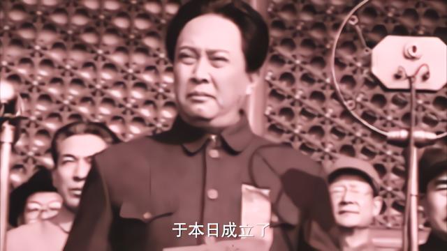 五星红旗:主席霸气宣布新中国成立,不料晚上还要熬夜工作,辛苦