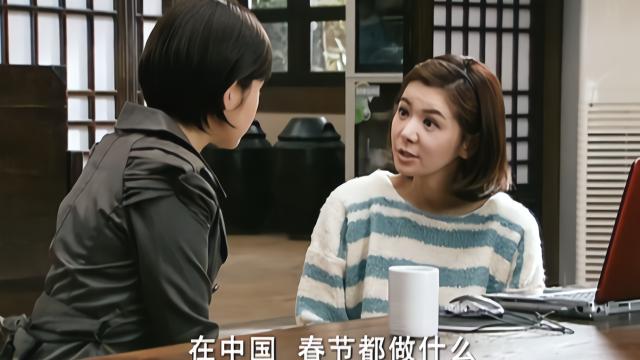 林师傅在首尔:男友春节不能回国,女友想给他惊喜,找妹妹参谋!