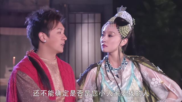 这梅先生才是真爱吧,五公主下达个命令,先生瞬间执行!