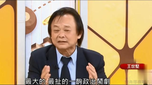 """台湾小丑又有""""新段子"""",把韩国瑜比作""""天灯""""!"""