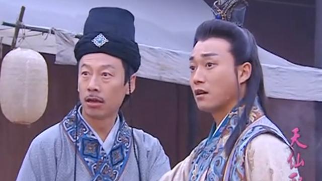 天仙配:傅官保吓傻了!自己竟高中状元,皇帝老儿真有眼光