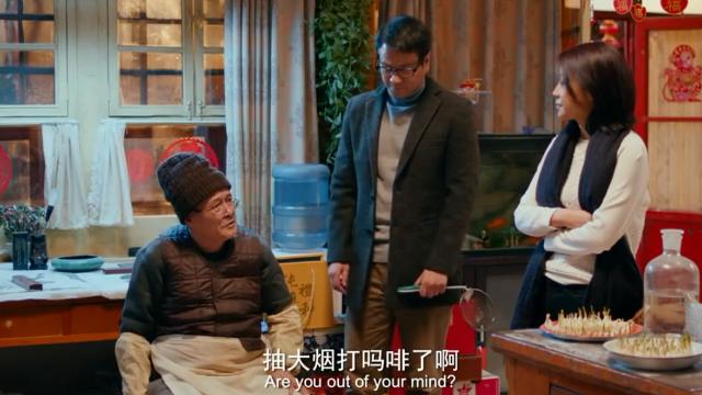 喜剧界扛把子赵本山,和闫妮搭戏这段看一遍笑一遍,都要乐疯了!