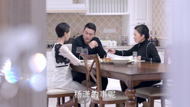 母亲极力撮合女儿和杨潇,她心里装着别人,面对父母只能隐瞒逃避