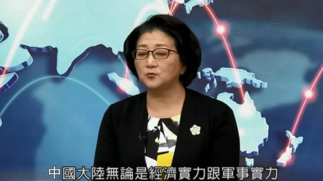 说的真好,台湾学者眼里的大陆新战略,足以跟美国分庭抗礼