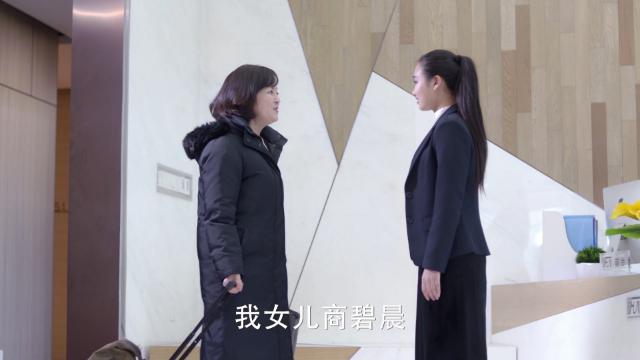 亲妈突然从老家来上海,还在上班时间找女儿,只为见女儿的男朋友