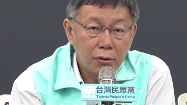 是否支持王金平参选?柯文哲唉声叹气