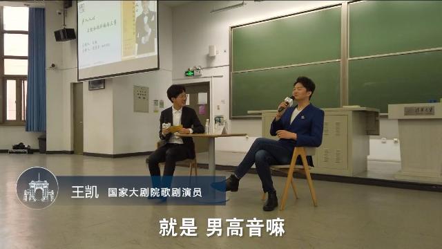 王凯曾用1个月考上中国音乐学院附中,直言最大困难是唱高音