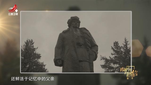 时隔25年家人才知道杨靖宇改名换姓,再次相见竟是杨靖宇的头颅