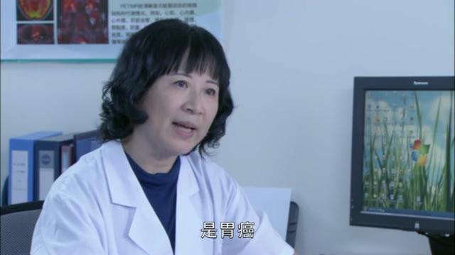 非缘勿扰:医生告诉姑娘得胃癌!姑娘不敢相信现实,反复质问医生