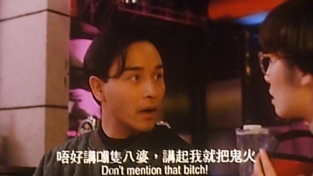 张国荣的电影真的是看一部就少一部,哥哥也太帅了