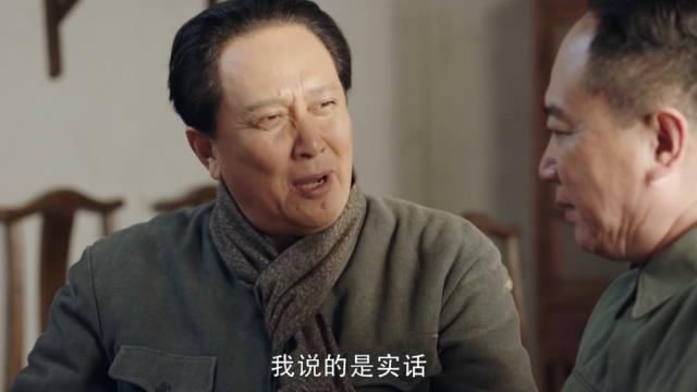 毛主席宽容大度!傅作义和平解放北京后,他不计前嫌!