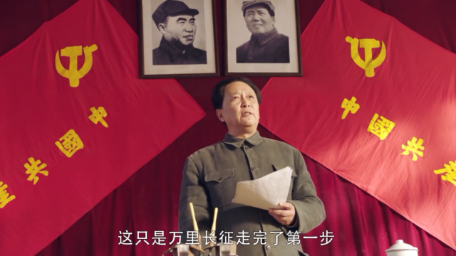 毛爷爷发言:革命路程漫长,同志们需继续艰苦奋斗!