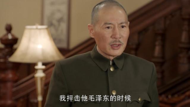 老蒋这个败者,缩在长江南不敢出头,只能嘴上逞能诋毁毛爷爷!