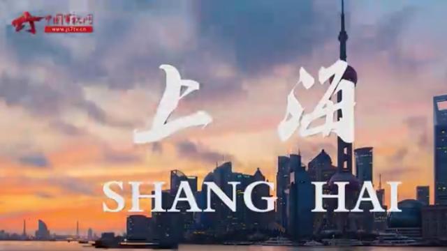 武警帅气小哥哥带你看上海:把信任交给我 把平安交给你