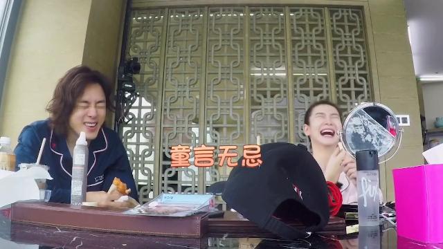 戚薇李承铉与lucky视频通话,挂电话挂了有一分半
