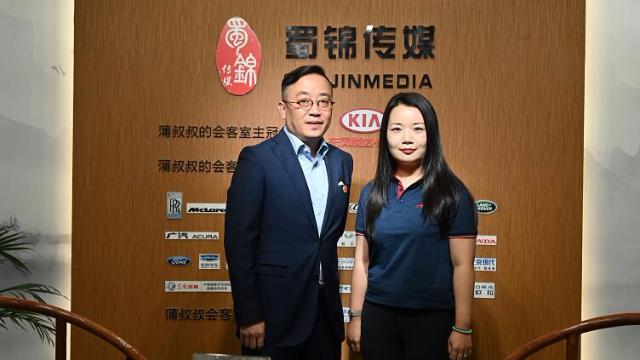 北汽越野品牌公关部部长刘苗苗:北汽越野不只是一个IP