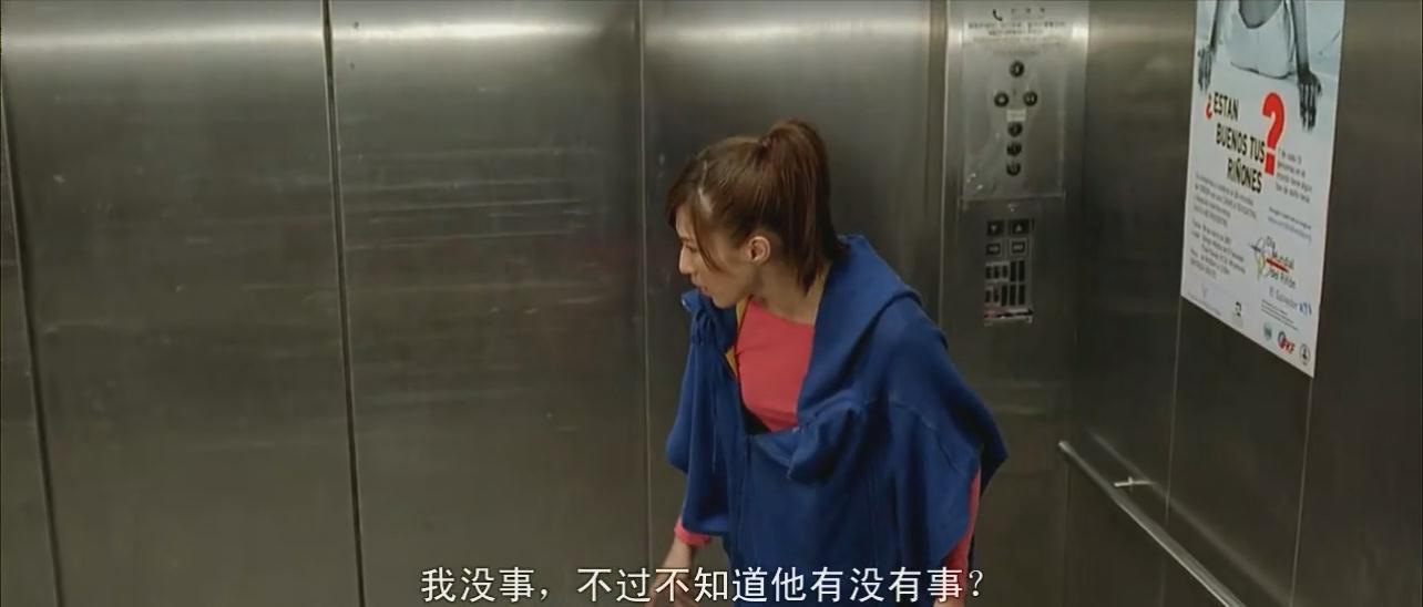 王祖蓝被打鼻青脸肿,不过好像很开心