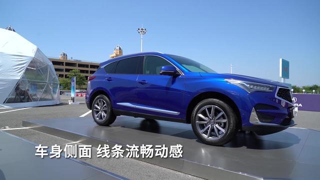 大家说车:广汽讴歌全新RDX哪里好?