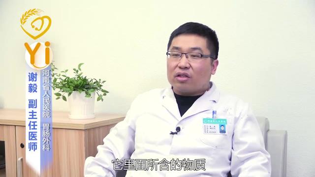 吃大蒜能够预防和治疗胃癌?