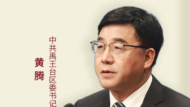 壮丽70年 奋斗新时代开封市系列新闻发布会禹王台区专场