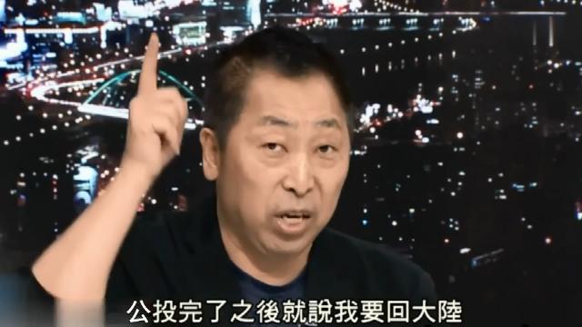 台名嘴:金门马祖或自愿回归大陆,RCEP让台湾陷入困局
