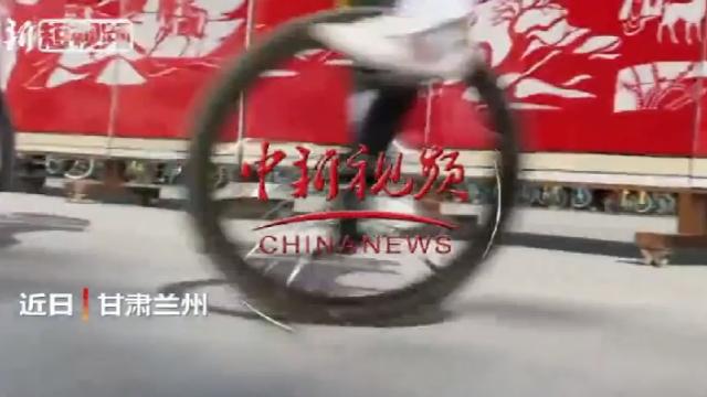 新技能!甘肃兰州小学生骑独轮车剪窗花