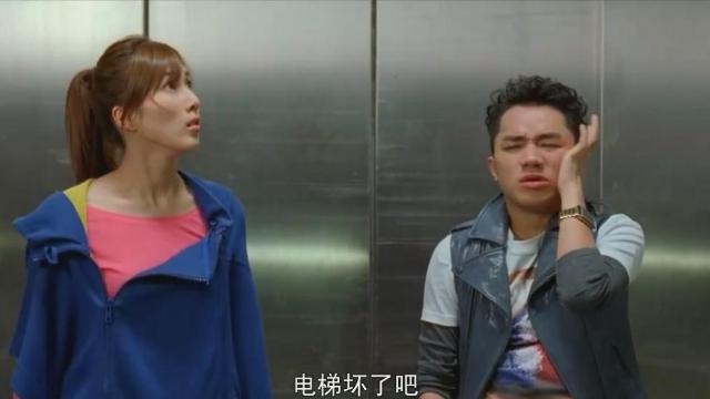 王祖蓝电梯遇到艳遇,两人被困电梯如何自救