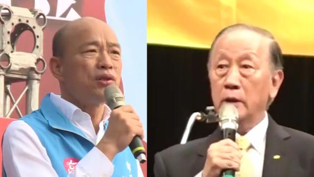 """韩国瑜对两岸""""统一""""条件发不恰当言论 新党主席驳斥"""