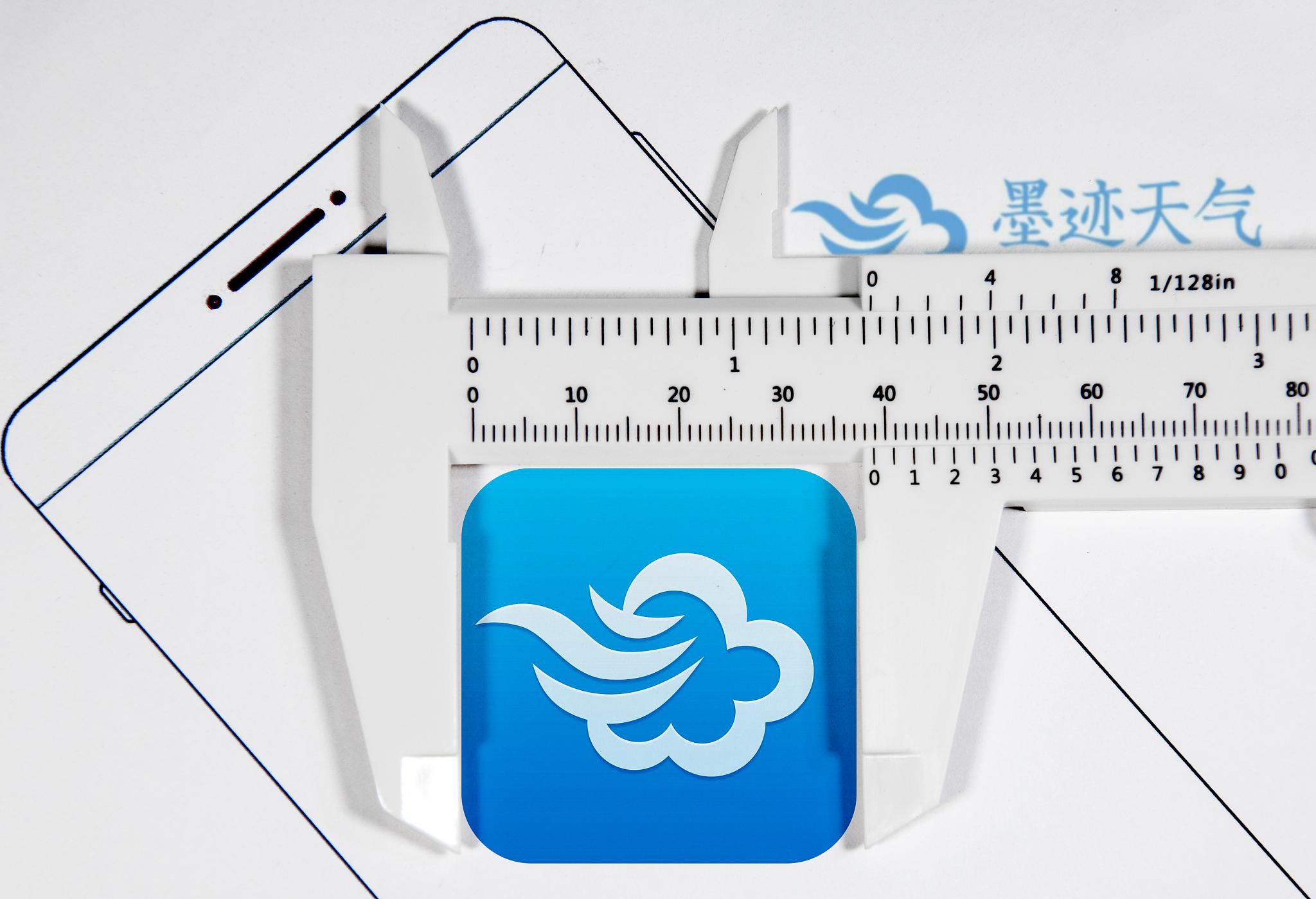pk拾微信网投哪里找:自动定位天气预报:长沙未来60天天气预报扩展