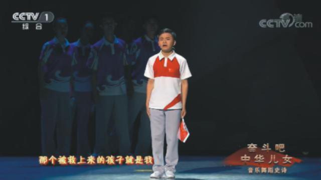 """《奋斗吧中华儿女》央视播出,""""林浩长大了""""秒上热搜"""