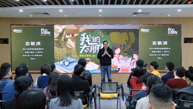 俞敏洪:中国重点高中录取比上大学还难