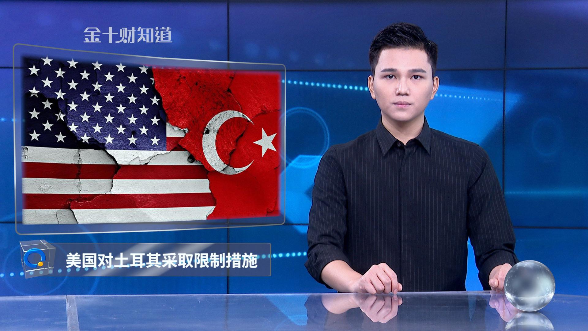 增持41.8吨!土耳其成全球最大黄金买家后,美国突然对其发起限制