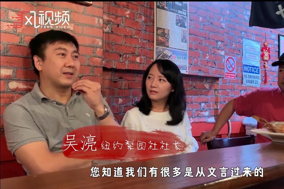 冰汝访谈:京剧在美国推广为何艰难?